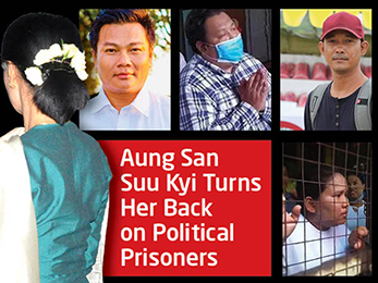Free Political Prisoners – No prisoner left behind archive page