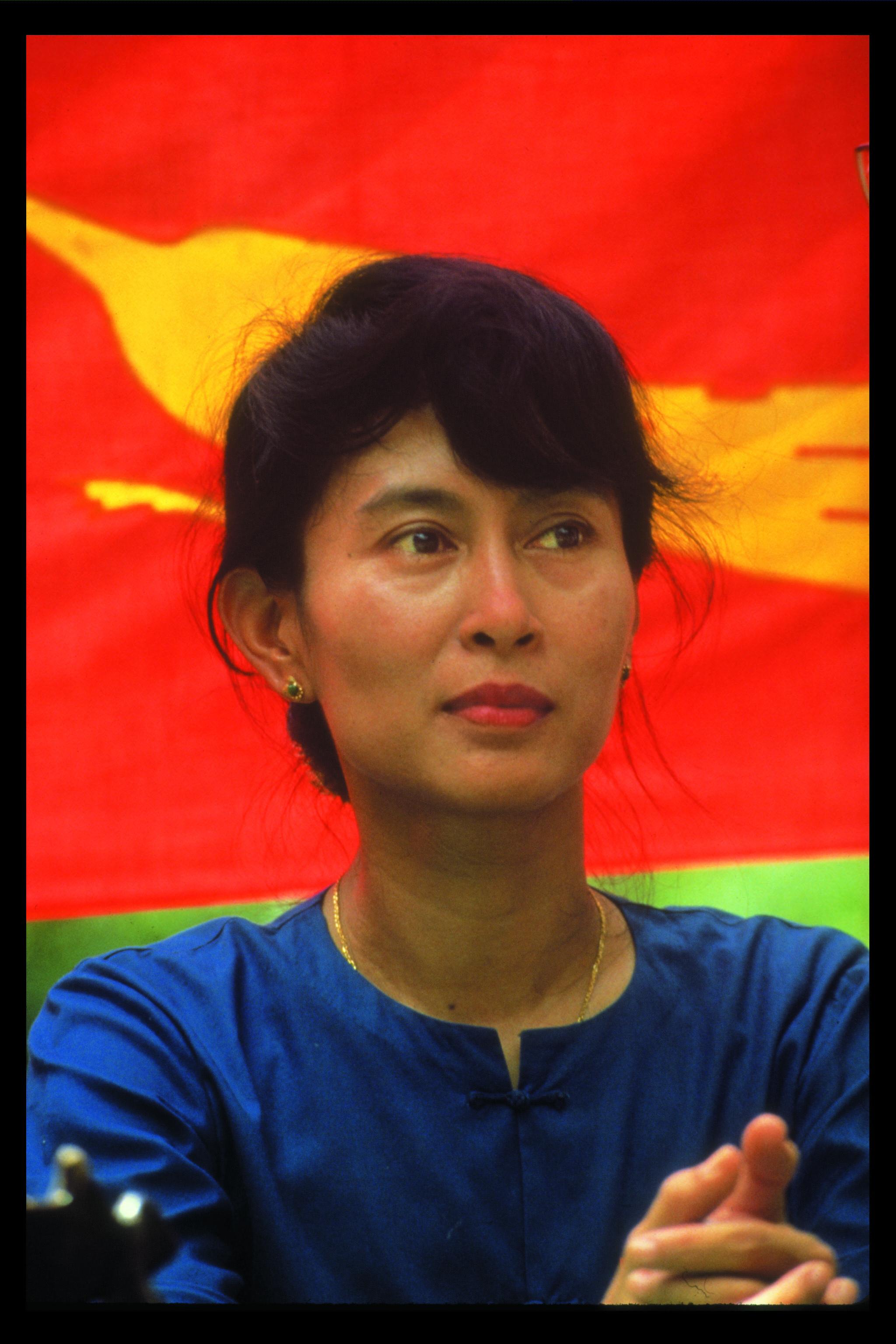 aung san suu kyi burma campaign uk