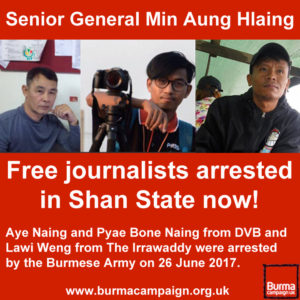 Min-Aung-Hlaing-Free-Journalists-2017