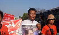 Nay Myo Zin promo