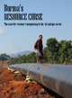 Burma's Resource Curse