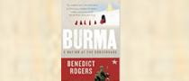 Burma at the Crossroads