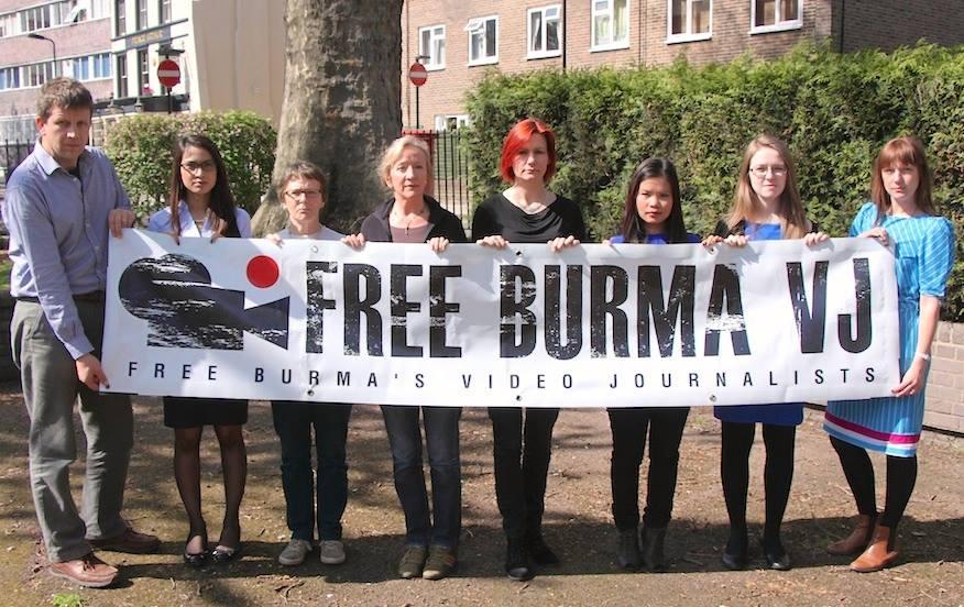 free Burma VJ