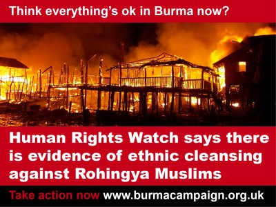 think_everything_ok_burma_rohingya_ethnic_cleansing_burma_campaign_UK_thumb